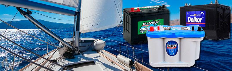 аккумуляторы для лодок катеров яхт и других судов