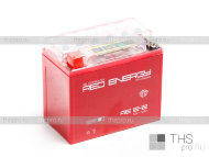 Аккумулятор RED ENERGY  12Ah EN190 п.п. (150х86х131) RE 1212 (YTX14-BS, YTX12-BS)