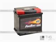 Аккумулятор FIRE BALL  45Ah EN330 п.п.(207х175х190)