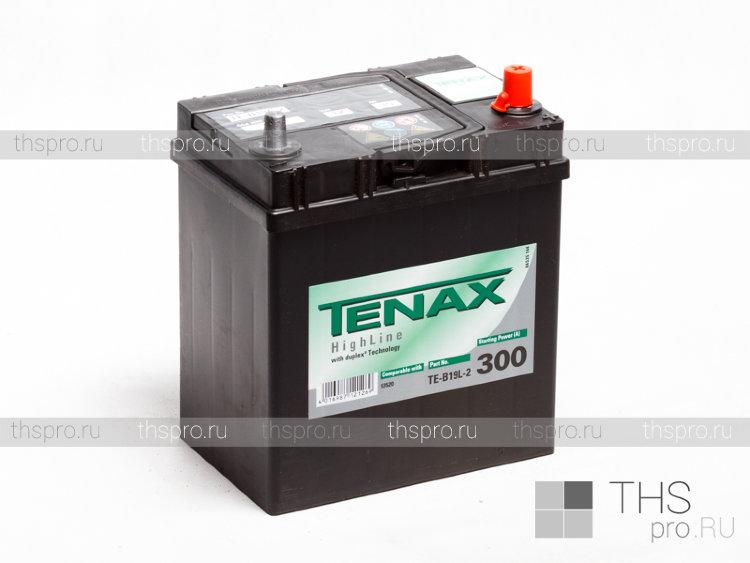 аккумуляторы лодочные электромоторы цена в москве